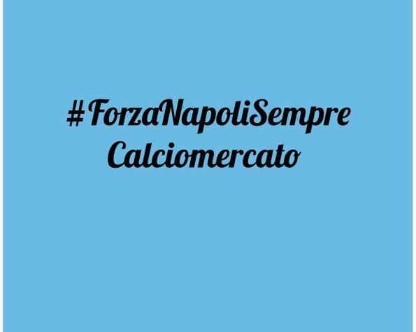 Calciomercato – Tra nuovi arrivi e vecchie conoscenze nasce il nuovo Napoli di Sarri